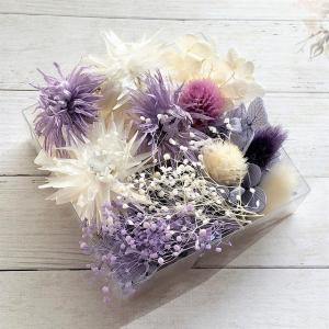 シルバーデイジー 4輪 パープル系 2色の紫陽花、2色のかすみ草、2色のプリザ千日紅、2色のハニーテ...