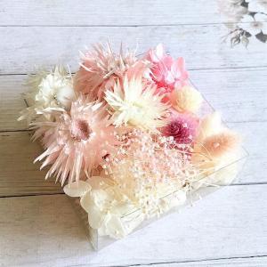 シルバーデイジー 4輪 ライトピンク系 2色の紫陽花、2色のかすみ草、2色のプリザ千日紅、2色のハニ...