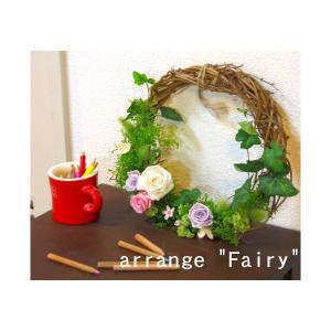 送料無料 プリザーブドフラワーの リース「クレッシェント Fairy」(母の日 リース 玄関)|hanaururu