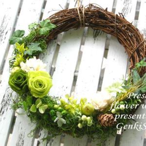 送料無料 プリザーブドフラワーのリース「クレッシェント nature(ナチュレ)」(母の日  ブリザード プリザーブドフラワー リース 玄関 誕生日 プレゼント)|hanaururu