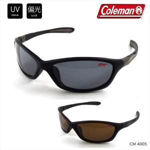 Coleman コールマン CM-4005 スポーツサングラス サングラス 偏光レンズ UVカットスポーツ アウトドア 登山 釣り 海 正規品の画像