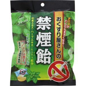 おくすり屋さんの禁煙飴 ミント味 ノンシュガー・保存料・着色料不使用 70g 【10個セット】