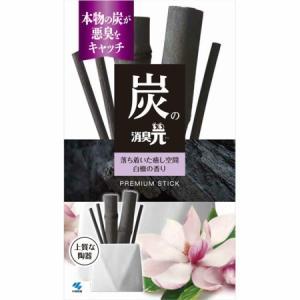 小林製薬 炭の消臭元 落ち着いた癒やし空間白檀の香り 50ml(4987072052747)