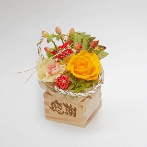 プリザーブドフラワー ギフト 開店祝い、開業祝い、ご移転祝い、周年記念祝いのお花 プレゼント、贈り物に 五勺枡(ますます繁盛) 菜摘 〜なつみ〜 hanayagi