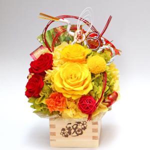 プリザーブドフラワー 傘寿(80歳)米寿(88歳)卒寿(90歳)祝い 贈り物 長寿の花 誕生日 プレ...