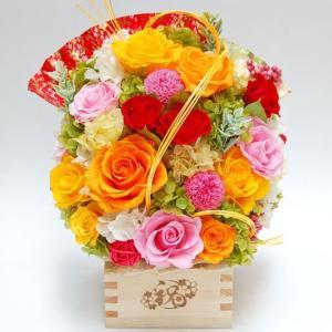 プリザーブドフラワー ギフト 開店 開業祝い ご移転祝い 周年記念 お花 プレゼント 贈り物 和風 二合枡(益々繁盛) 栄花 〜えいか〜 hanayagi