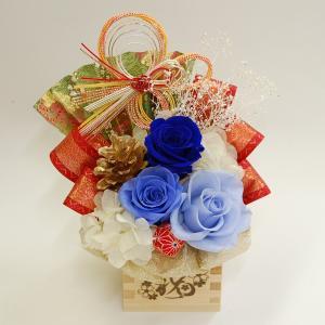プリザーブドフラワー ギフト 開店・開業祝い ご移転祝い、周年記念祝いのお花 プレゼント 贈り物 ケース入り 五勺枡(ますます繁盛) 藍香 〜あいか〜 hanayagi