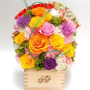 プリザーブドフラワー ギフト 開店 開業祝い ご移転祝い 周年記念 お花 プレゼント 贈り物 和風 五合枡 晄耀(紫色、ますます繁盛)〜こうよう〜 hanayagi