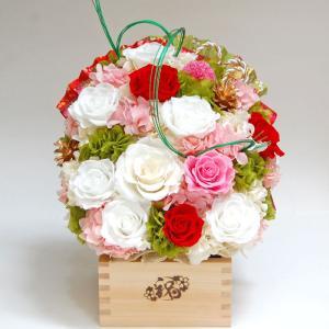 プリザーブドフラワー ギフト 開店 開業祝い ご移転祝い 周年記念 お花 プレゼント 贈り物 和風 五合枡(ますます繁盛) 白耀 〜はくよう〜  hanayagi