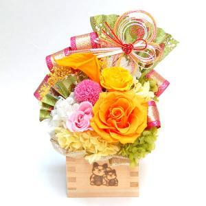 プリザーブドフラワー ギフト 開店 開業祝い ご移転祝い 周年記念 お花 プレゼント 贈り物 ケース...