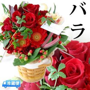 花 誕生日 卒業祝い 退職祝い ギフト フラワーアレンジメン...