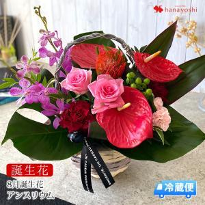 お誕生日 プレゼント お祝い 女性 母 祖母 誕生花を使った...