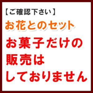 地元徳島の人気洋菓子店イルローザの焼き菓子詰め...の詳細画像3