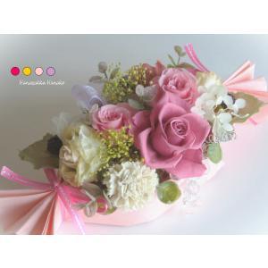 プリザーブドフラワー ギフト アレンジ 華やか ピンク 誕生日 退職 結婚 お祝い バースデー 贈答 ケースつき