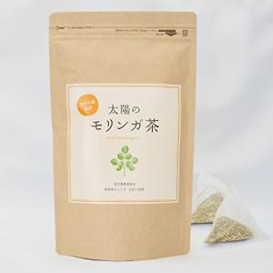 太陽のモリンガ茶 31包入り 93g hanbaiyahshop2018
