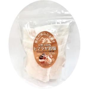 ヒマラヤ岩塩 バスソルト1kg お試し ピンクソルト 使用分ずつ小分け|hanco-style