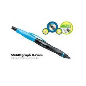 SMARTgraph (スマートグラフ)  【左手用】