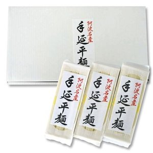 半田手延べ平麺 9kg|handa-somen