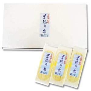 半田手延べ細麺・美穂の糸 1.8kg|handa-somen