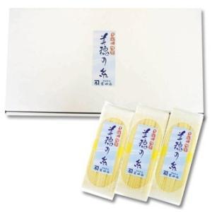 半田手延べ細麺・美穂の糸 2.4kg|handa-somen