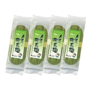 半田手延べ御茶麺 4.8kg|handa-somen