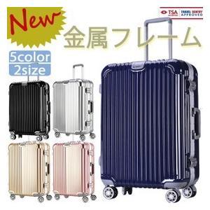 スーツケース 金属フレーム式 中型 Mサイズ TSAロック搭載 W車輪,旅行かばん・キャリーバッグ・1年保証付き 送料無料 A017M|handcase