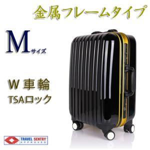 スーツケース 金属フレーム式 中型 Mサイズ TSAロック搭載 W車輪,旅行かばん・キャリーバッグ・1年保証付き 送料無料 9001M|handcase