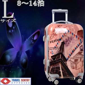 スーツケース大型・超軽量・Lサイズ・8輪・TSAロック搭載・ アンティーク風・旅行かばん・キャリーバッグ・激安・即納 1年保証付き 2501 送料無料