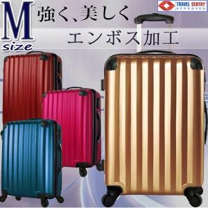 スーツケース 中型 超頑丈・Mサイズ・TSAロック搭載・旅行かばん・キャリーバッグ・1年保障 2712 送料無料 アウトレット|handcase