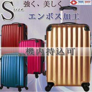 スーツケース 小型 超頑丈・sサイズ・機内持ち込み可・TSAロック搭載・旅行かばん・キャリーバッグ・1年保障 2712s 送料無料