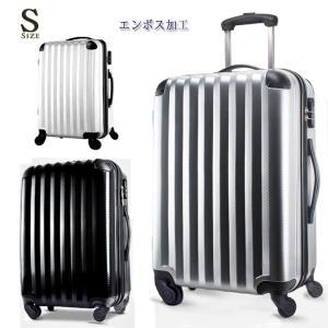 スーツケース 小型 超頑丈・sサイズ・機内持ち込み可・TSAロック搭載・旅行かばん・キャリーバッグ・アウトレット 2712s 送料無料 |handcase