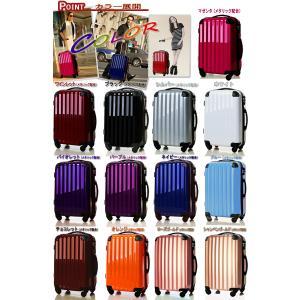 【1000円OFF 値引き中】スーツケース 機内持ち込み 小型 Sサイズ・TSAロック搭載・ 旅行かばん・キャリーバッグ・ アウトレット 6202 送料無料|handcase|02