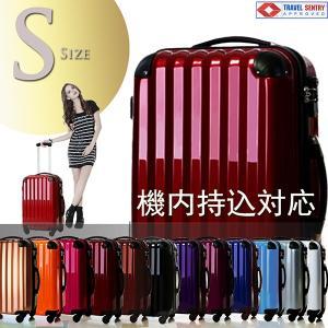 スーツケース 小型 機内持ち込み可 超軽量・Sサイズ・TSA...