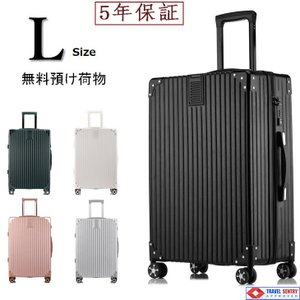 素材:ABS樹脂+ポリカーボネイト<br>  サイズ: 大型スーツケース<br&g...