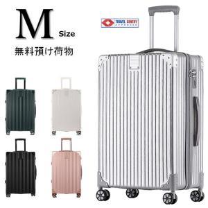 スーツケース 中型 超軽量・Mサイズ・TSAロック搭載・W車輪・旅行かばん・キャリーバッグ・アウトレット Z108 送料無料 の画像
