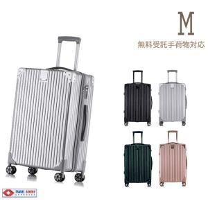 素材:ABS樹脂+ポリカーボネイト<br>  サイズ: 中型スーツケース<br&g...