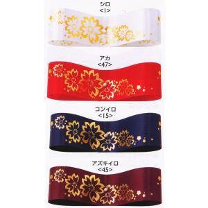 東京リボン ゴールドフロール〔約24mm幅リボン〕 和風 花柄 贈答 ギフト プレゼント|handcraft