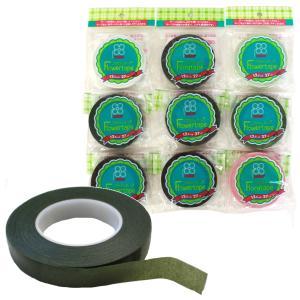 デキシー フラワーテープ(フローラテープ)  フラワーアレンジメント プリザーブドフラワー フローラルテープ 花資材 フラワーテープ クラフト 花材 handcraft