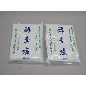 生活雑貨 波動法の酵素塩1kg|handcraft