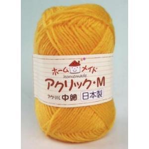毛糸 ハマナカ毛糸 同色5玉1袋単位 ホームメイド・アクリックM(中細) アクリル エコタワシ 日本製