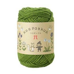 毛糸 ハマナカ コロポックル 同色5玉入 やや太め 秋冬毛糸