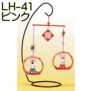 パナミ ちょこんとお雛様 LH-41ピンク/LH-42赤 雛人形 手作りキット 節句 ミニ コンパクト 取寄せ商品|handcraft