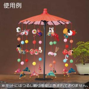 パナミ 都飾り・10本吊り LH-65 雛人形 手作りキット 節句 ミニ コンパクト 取寄せ商品