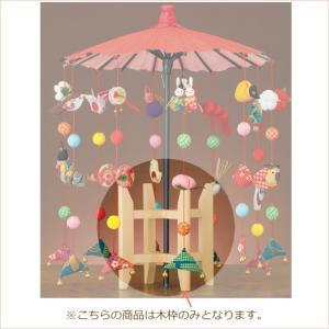 パナミ つるし飾り用木枠 HF-36 雛人形 手作りキット 節句 ミニ コンパクト 取寄せ商品