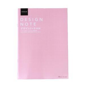 デザインノート nv1050 日本ヴォーグ社 handcraft