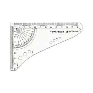 NVデザイン製図定規 nv1143 日本ヴォーグ社 handcraft