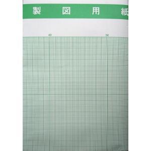 製図用紙(折) nv1061 日本ヴォーグ社|handcraft