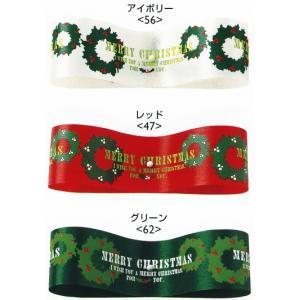 東京リボン M.C.ヒイラギリース 24mm幅リボン 贈答 ギフト プレゼント ラッピング用品 花束 アレンジメント 装飾|handcraft