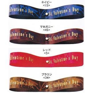 東京リボン V・ガナッシュ 約12mm幅リボン バレンタイン 贈答 ギフト プレゼント ラッピング用品 花束 アレンジメント 装飾|handcraft