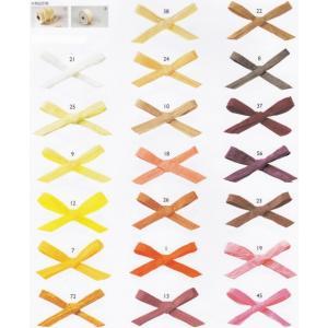 東京リボン ペーパーラフィア 約5mm×91m ひも 紐 紙 贈答 ギフト プレゼント ラッピング用品 花束 アレンジメント 装飾|handcraft